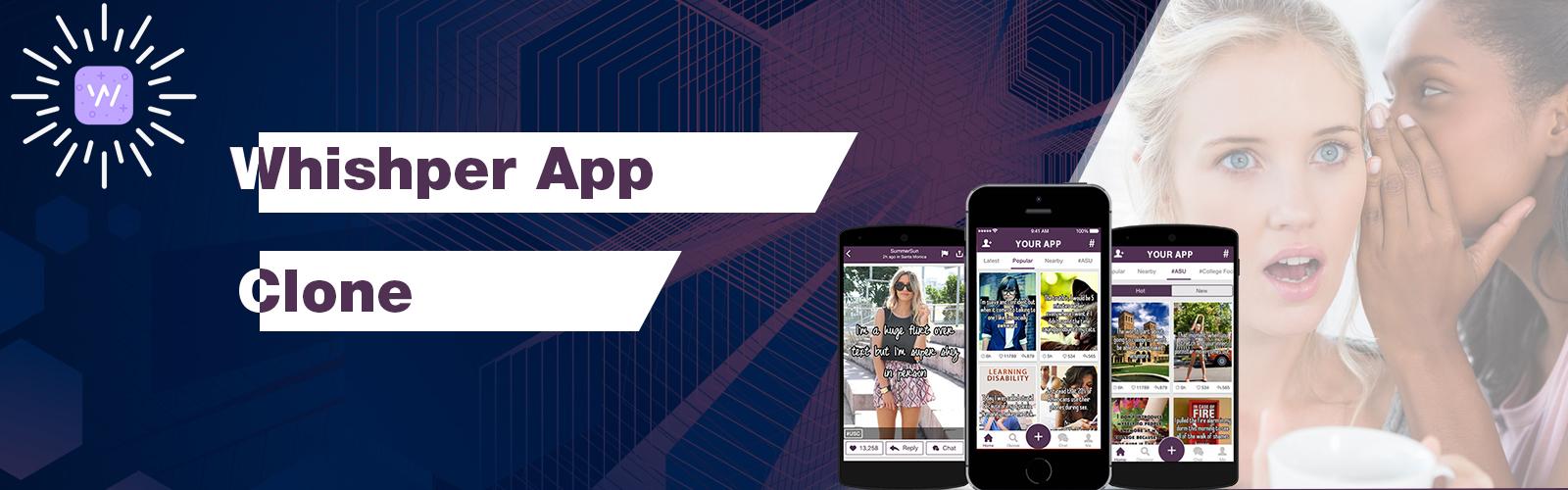 Clone App page